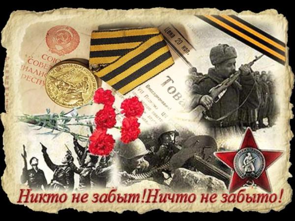 С медалью и военными фото