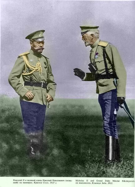 Николай и Николашка