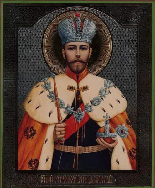 Николай Второй - гоударь-страстотерпец в коронационном костюме