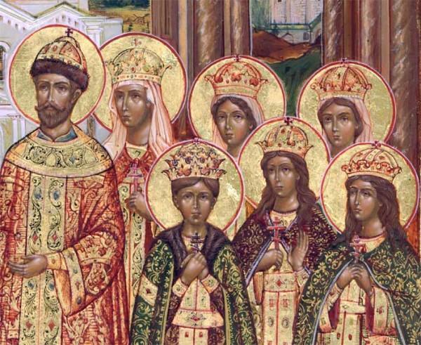 Царская семья на пути ко Господу