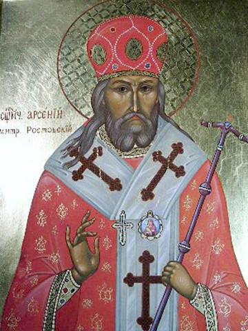Арсений Мациевич