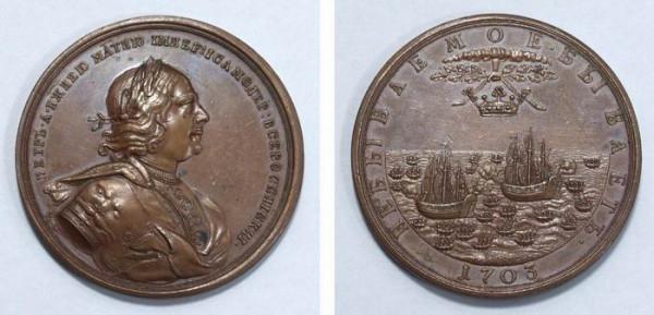 Медаль за бой в устье Невы
