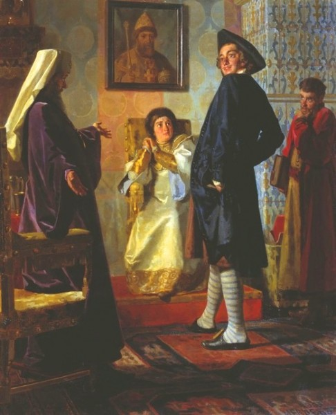 Пётр Первый примеряет иноземное платье