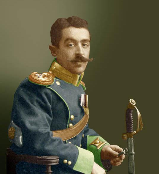 Портрет офицера-пограничника