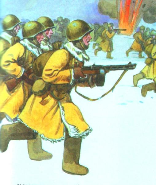 Красная армия наступает под Москвой 1941