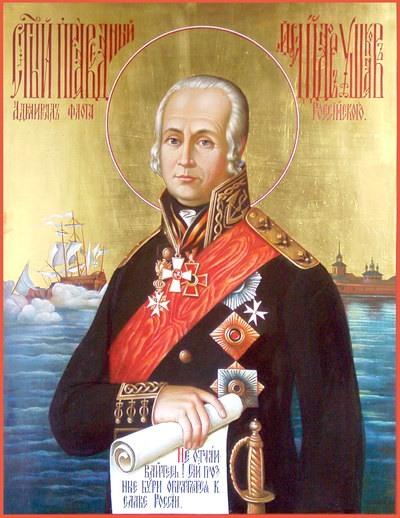 Икона адмирала Ушакова с морем и кораблями