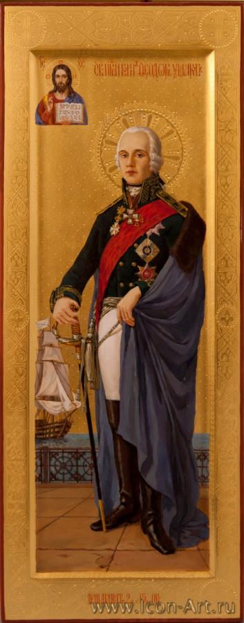 Икона адмирала Ушакова в полный рост