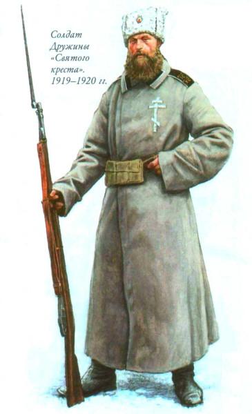 Рядовой Дружины Святого Креста в шинели 1919