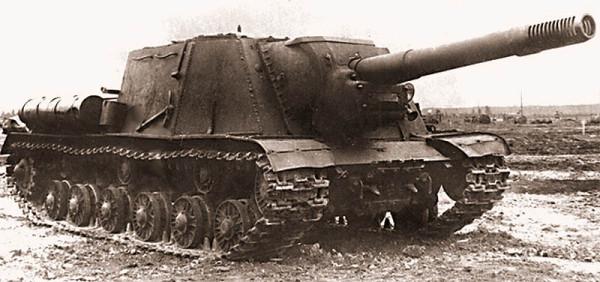 САУ-152