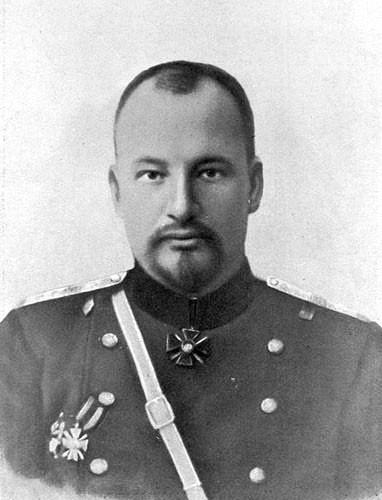 Доктор Евгений Боткин
