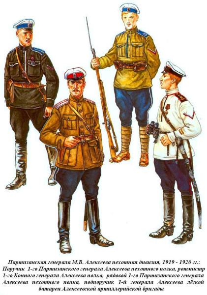 Алексеевцы 1919