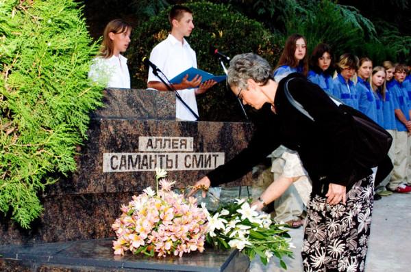 Аллея памяти Саманты Смит