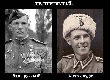 Демотиватор Настоящий русский
