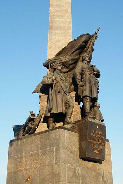 Памятник красным дальневосточникам
