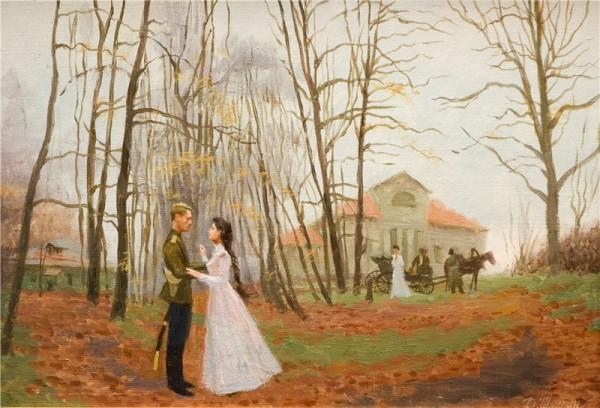 Девушка провожает жениха в белые