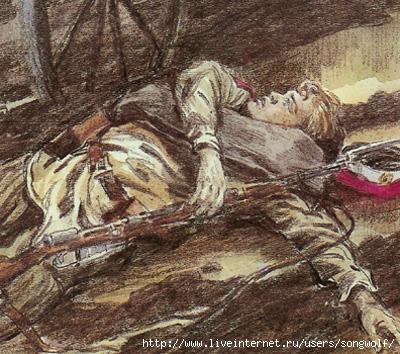 Убитый дроздовец