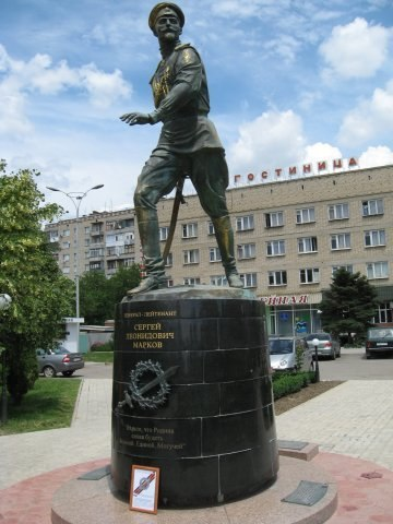 Памятник Маркову