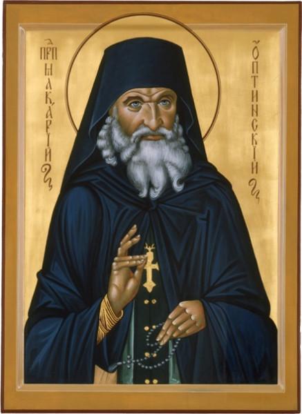 Макарий Оптинский преподобный
