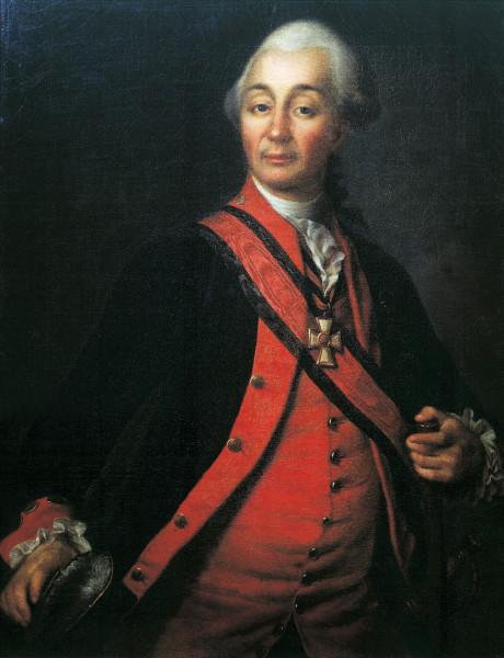 Суворов при Екатерине