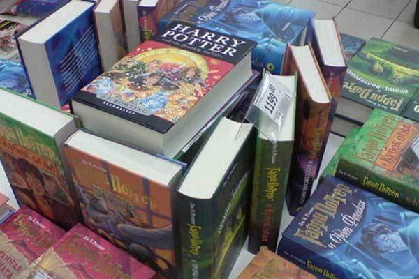Книги про Гарри
