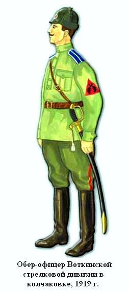 Воткинский обер-офицер 1919