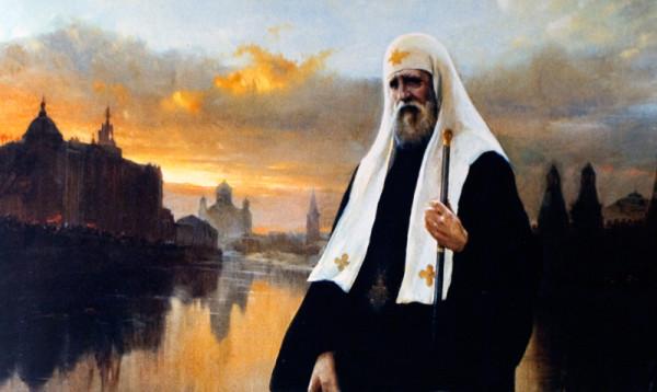 Патриарх Тихон - печальник