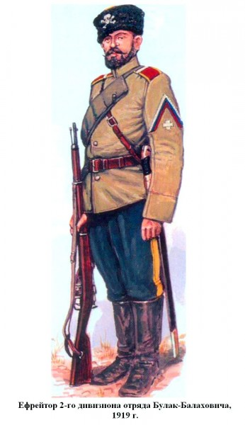 Ефрейтор 2-го дивизиона отряда Булак-Балаховича 1919