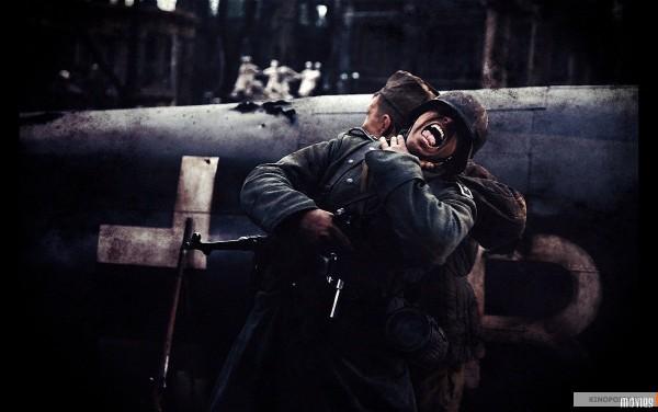 Смерть фашистским оккупантам