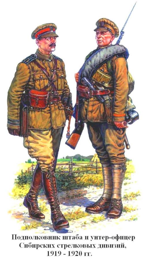 Подполковник штаба и унтер-офицер Сибирских стрелков 1919