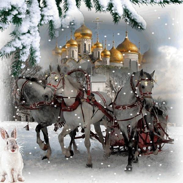 C Новым годом - православная