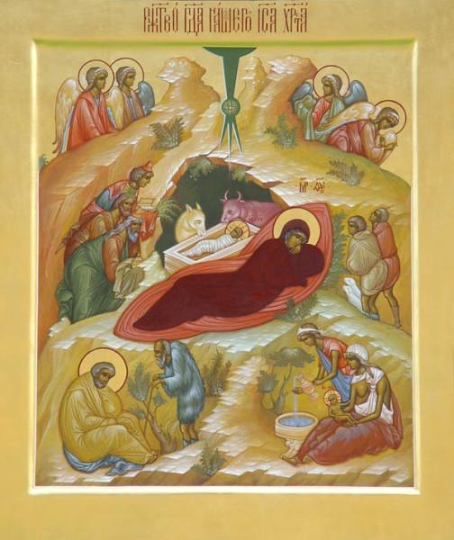 Икона Рождества в жёлтых тонах