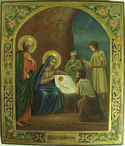 Икона Рождества - Мария и пастухи