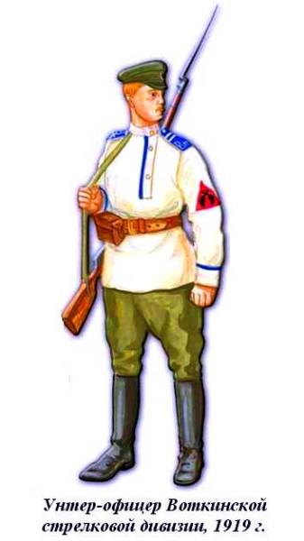 Воткинский стрелковый унтер-офицер 1919