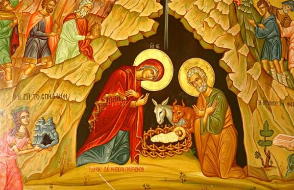 Икона Рождества - Святое Семейство