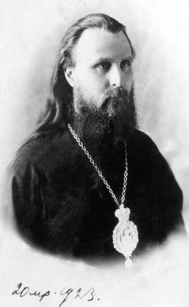 Иларион Троицкий священномученик - фото