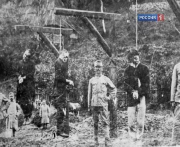 Жертвы австрийского террора