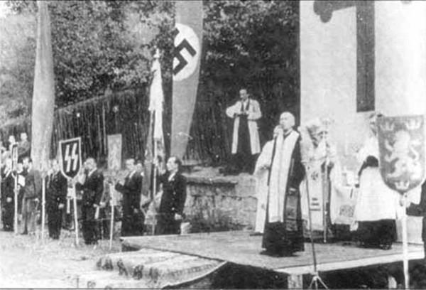 Униаты благословляют нацистов