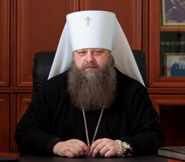 Меркурий Ростовский митрополит