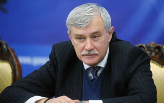 Полтавченко