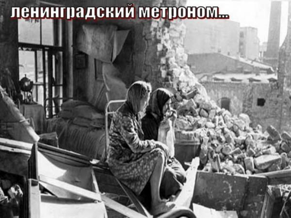 Жители на развалинах