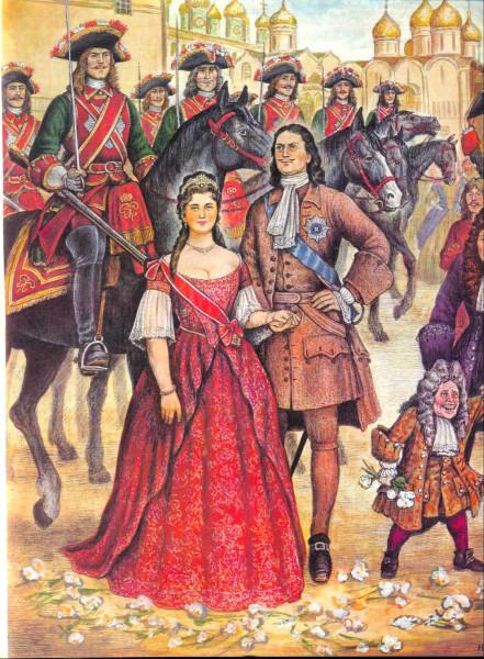Пётр I и Екатерина I с кавалергардами