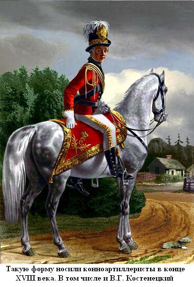 Rjcntytwrbq d  1794