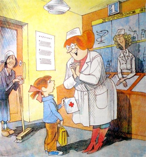 Девочка в аптеке