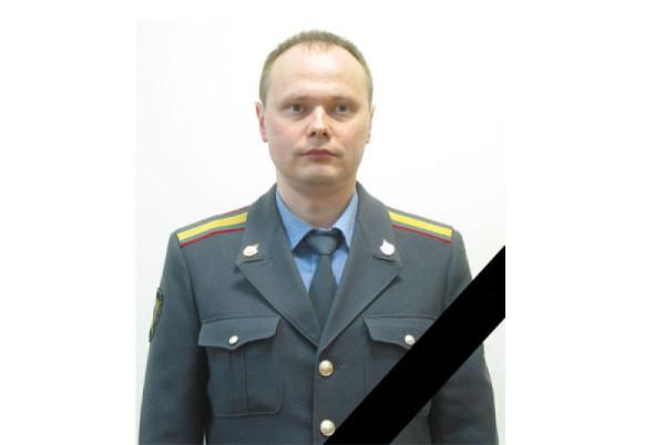 Сергей Бушуев
