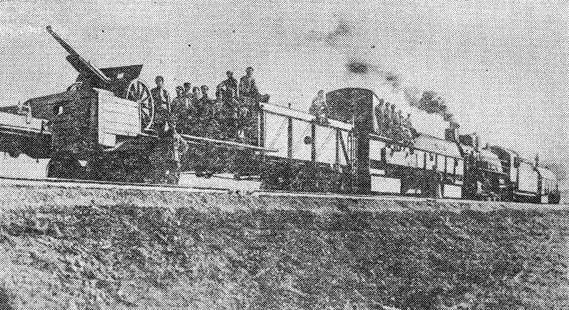 Красный бронепоезд на Дальнем Востоке