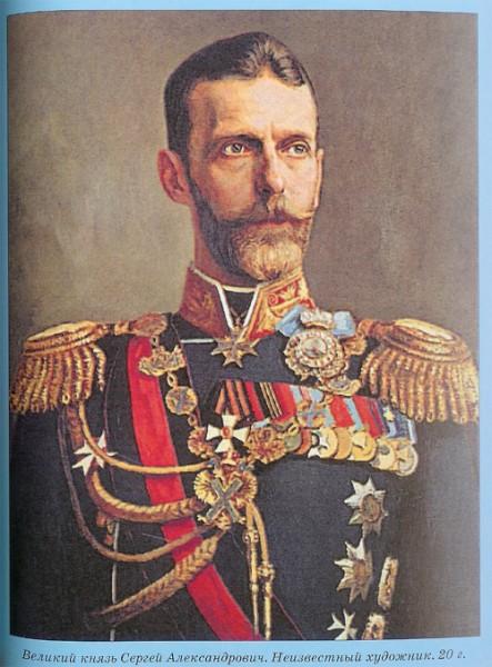 Сергей Александрович - погрудный портрет
