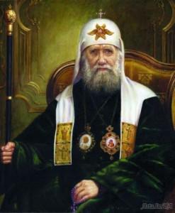 Тихон Московский - портрет