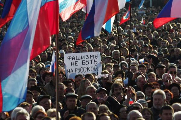Антимайдан в Севастополе