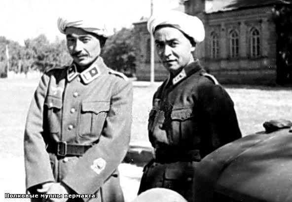 Крымско-татарские муллы в вермахте