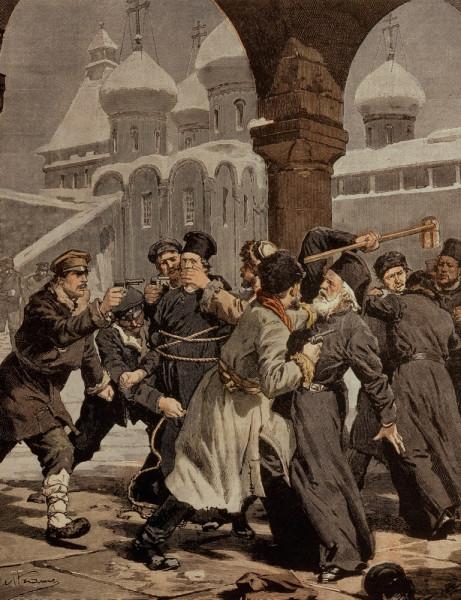 Большевики расправляются с монахами